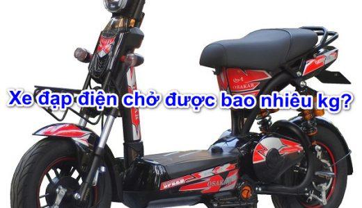 xe-dap-dien-cho-bao-nhieu-kg